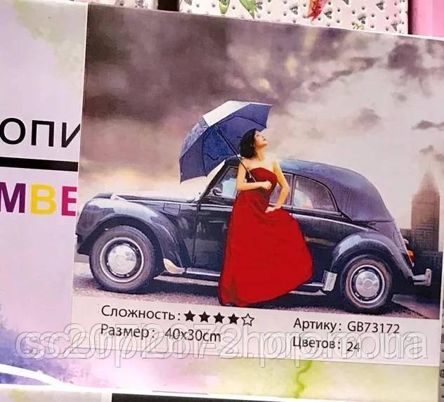 """Алмазная живопись картина """"Девушка с зонтиком"""" (40*30 см) Полная закладка"""