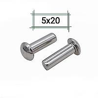 Заклепка алюминиевая 5х20 полукруглая DIN 660, фото 1