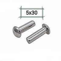 Заклепка алюминиевая 5х30 полукруглая DIN 660, фото 1