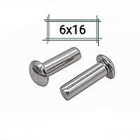 Заклепка алюминиевая 6х16 полукруглая DIN 660