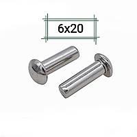 Заклепка алюминиевая 6х20 полукруглая DIN 660, фото 1