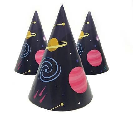 Колпачки праздничные детские картонные для дня рождения Космос 10 шт