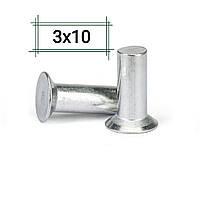 Заклепка алюминиевая 3х10 потайная DIN 661