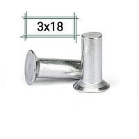 Заклепка алюминиевая 3х18 потайная DIN 661