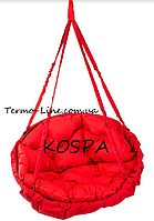 Садовая качель гамак производство Украина LUX до 120кг красный, фото 1