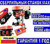 ►Свердлильний верстат MAX MXDP-16-1 ✚1600 Вт ✚Лещата✚Патрон 16мм ► POLAND, фото 4