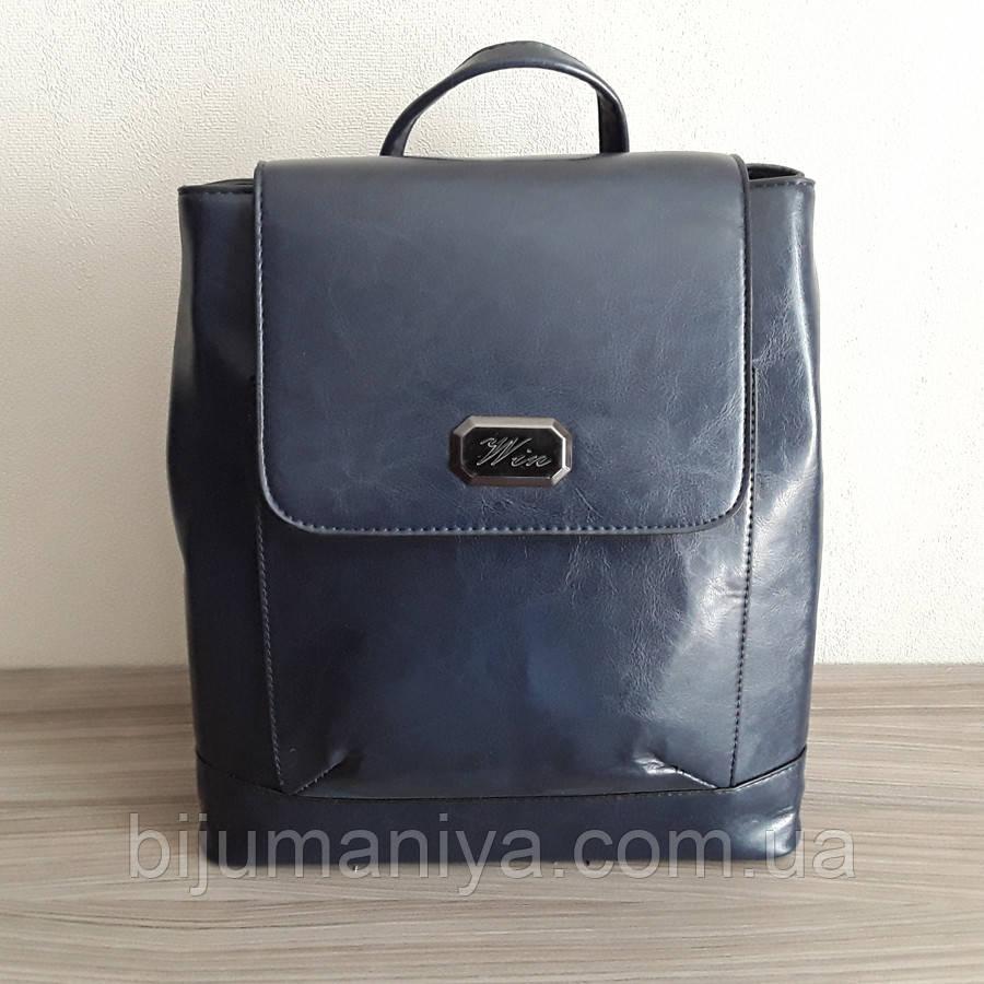 Рюкзак женский синий 11441-б