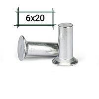 Заклепка алюминиевая 6х20 потайная DIN 661