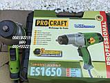 Гайковерт ударный электрический Procraft ES1650, фото 6