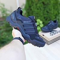 Мужские зимние кроссовки Adidas Swift Terrex (черные) ТЕРМО 3513