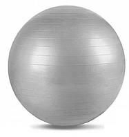 Мяч для фитнеса (фитбол) SportVida Ø 55 см Anti-Burst Grey ( SV-HK0286 )