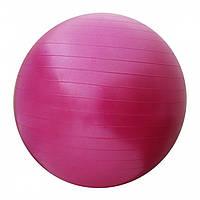 Мяч для фитнеса (фитбол) SportVida Ø 55 см Anti-Burst Pink ( SV-HK0287 )