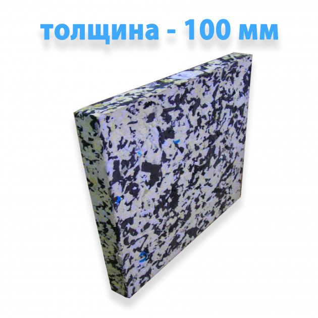 Блок Изолон 100мм