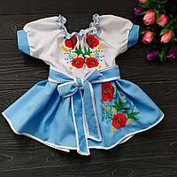Вышитое платье детское с красивым бантиком