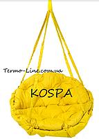 Садовая качель гамак производство Украина LUX до 150кг желтый, фото 1