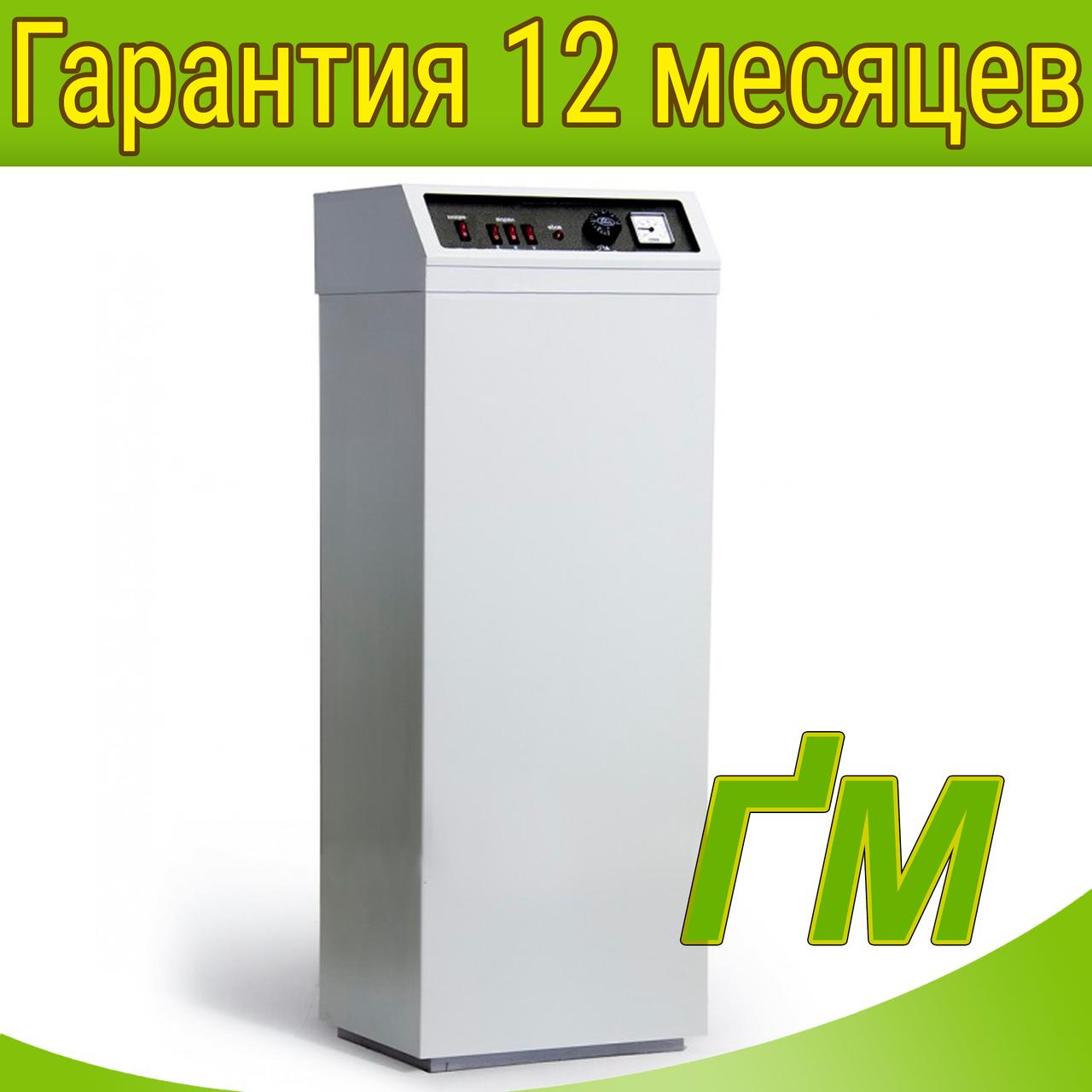 Электрокотел Базовый-4