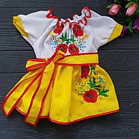 Вышитое платье детское с желтым ярким поясом
