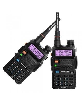 ☝ Комплект раций Baofeng UV-5R Security 2шт ⇧ 5 Ватт ⇧батарея 1800 мАч ⇧НАУШНИКИ ⇧136-174 / 400-520 МГц