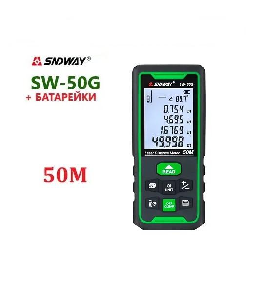 Лазерный дальномер SNDWAY SW-50G дальность до 50 метров+ ЧЕХОЛ В ПОДАРОК