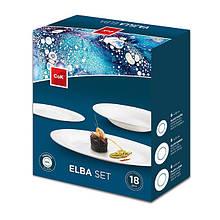 Набор посуды Cok Elba Cegeco, 18 предметов, опаловое стекло 1-000303, КОД: 1462799
