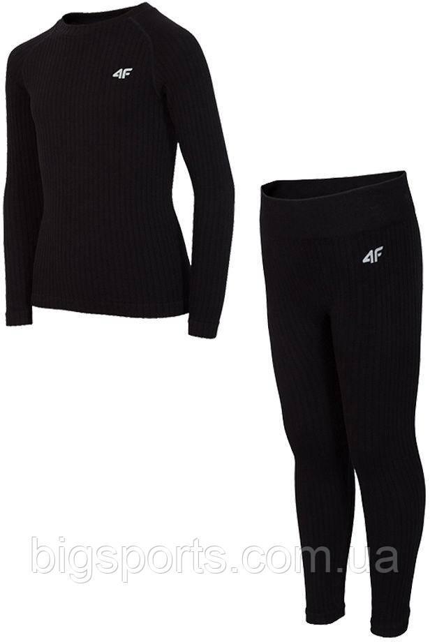 Костюм спортивный дет. 4F Jr Seamless Underwear (арт.  HJZ18-JBIUB001)