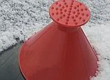 Набор лейка и конус 2 шт (большой и маленький) - скребок для очистки стекла автомобиля от снега и льда, фото 3