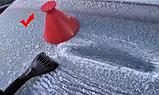 Набор лейка и конус 2 шт (большой и маленький) - скребок для очистки стекла автомобиля от снега и льда, фото 5
