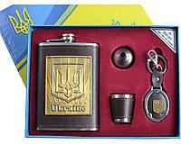 Подарочный набор с Украинской символикой Moongrass 4в1 Фляга, Брелок, Рюмка, Лейка DJH-1097