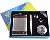 Подарочный набор с Украинской символикой Moongrass 5в1 Фляга, Ручка, Рюмка, Лейка, Стакан AL-004