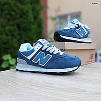 Женские кроссовки New Balance 574 (синие) 20197