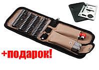 Набор инструментов, мультитул 20049 (62 в 1) / 1398-1 +подарок!