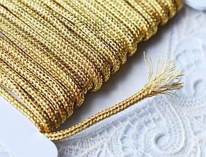 Шнур металлизированный плетеный, 2 мм, 1 м, золотистый