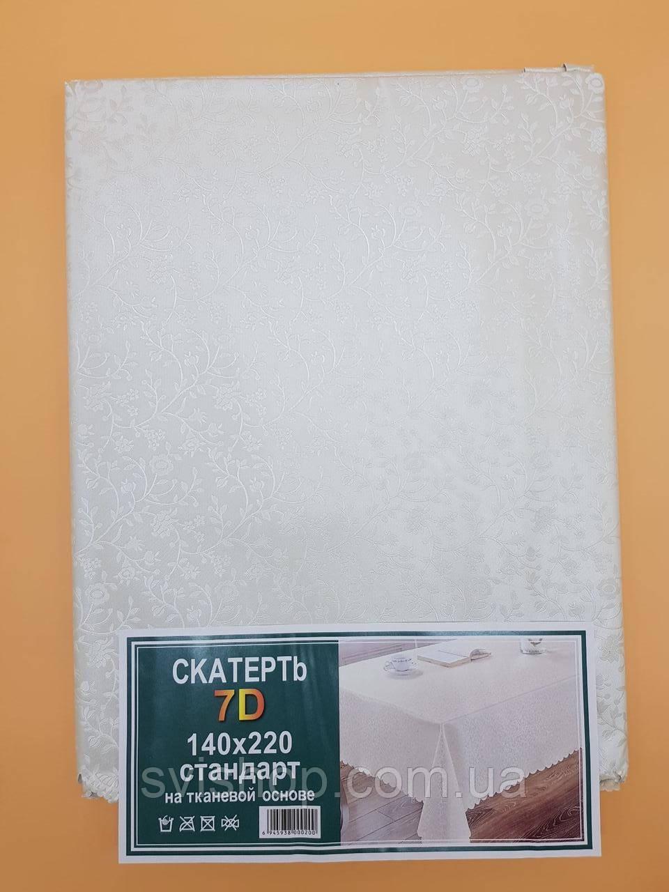 Скатерть для стола на тканевой основе с 7d рисунком 140-200 см.
