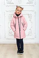 Детская демисезонная куртка на девочку удлиненная курточка весна-осень пудровая 6-11 лет, фото 1