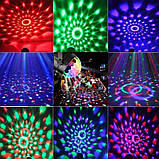 Диско шар Led Party Light с пультом, фото 4