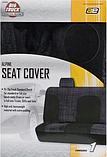 Большой чехол накидка на двойное переднее сиденье автомобиля, фото 4