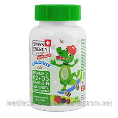 Витамины желейные CalciVit Kids № 60, Swiss Energy