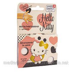 Витамины жевательные Multivitamins Hello Kitty № 12, Swiss Energy