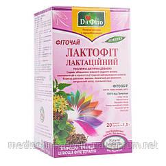 Фиточай Лактофит лактационный, 20 пакетиков, Dr.Fito