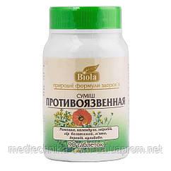 Противоязвенная смесь, 90 таблеток, Biola