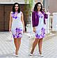 """Нарядный женский костюм с платьем в батальных размерах 803-1 """"Диагональ Принт Цветы Жакет"""" в расцветках, фото 6"""