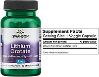 Swanson, Литий оротат, Оротат лития, Lithium Orotate, 5 мг, 60 капсул