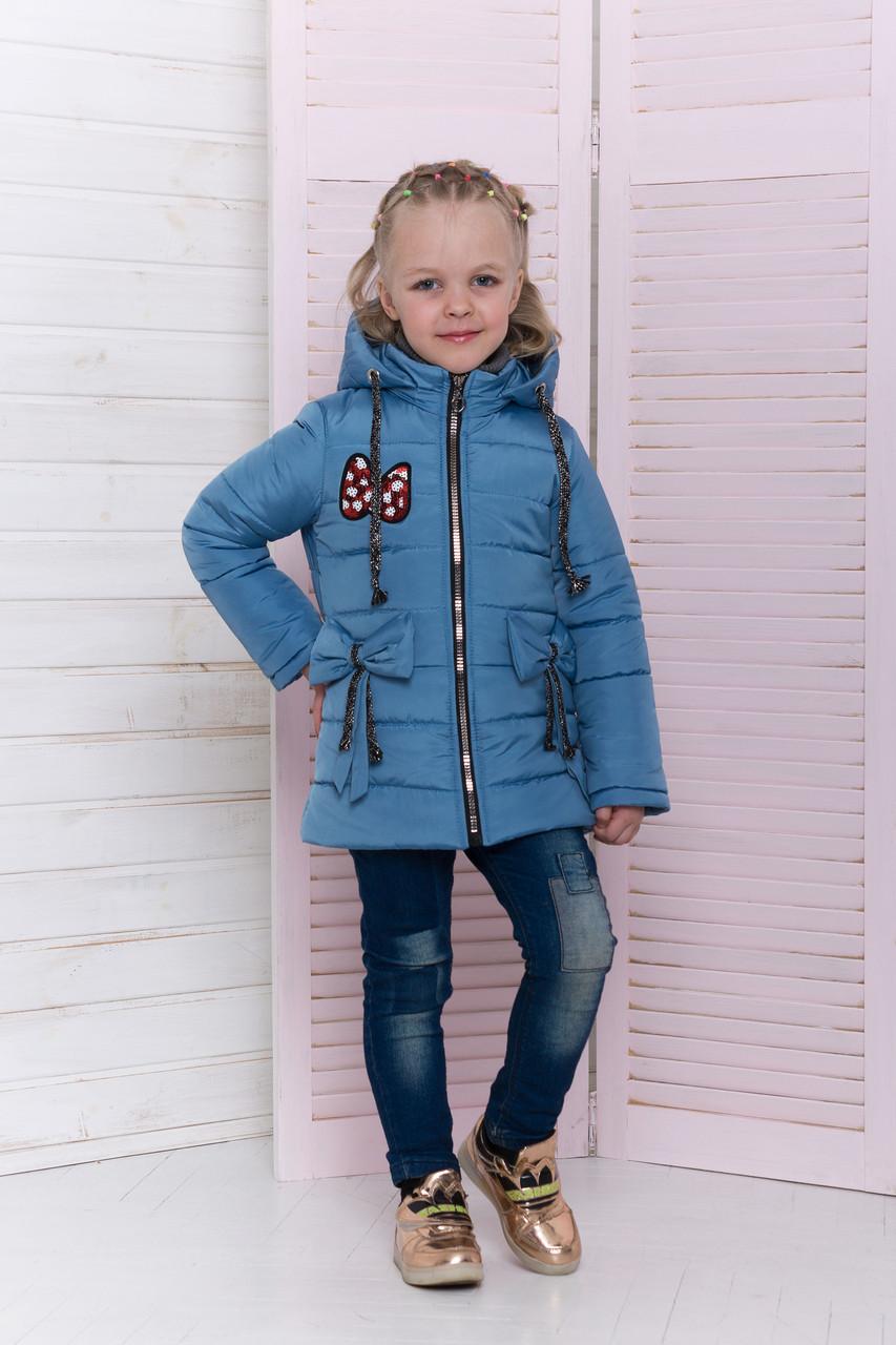 Демисезонная куртка на девочку детская курточка весна-осень голубая 5-8 лет