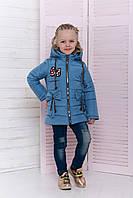Демисезонная куртка на девочку детская курточка весна-осень голубая 5-8 лет, фото 1