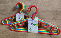 Вешалки (плечики) детские 5 или 6 штук, фото 1