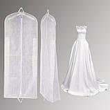 Чехол для одежды свадебный белый с расширением Коф Пром 60х160х14 см для свадебного платья, фото 2