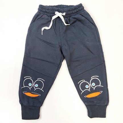 Детские штаны хлопковые для мальчика 4 года 104р синие, фото 2