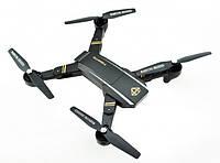 Квадрокоптер Tomito Phantom D5H c WiFi камерой