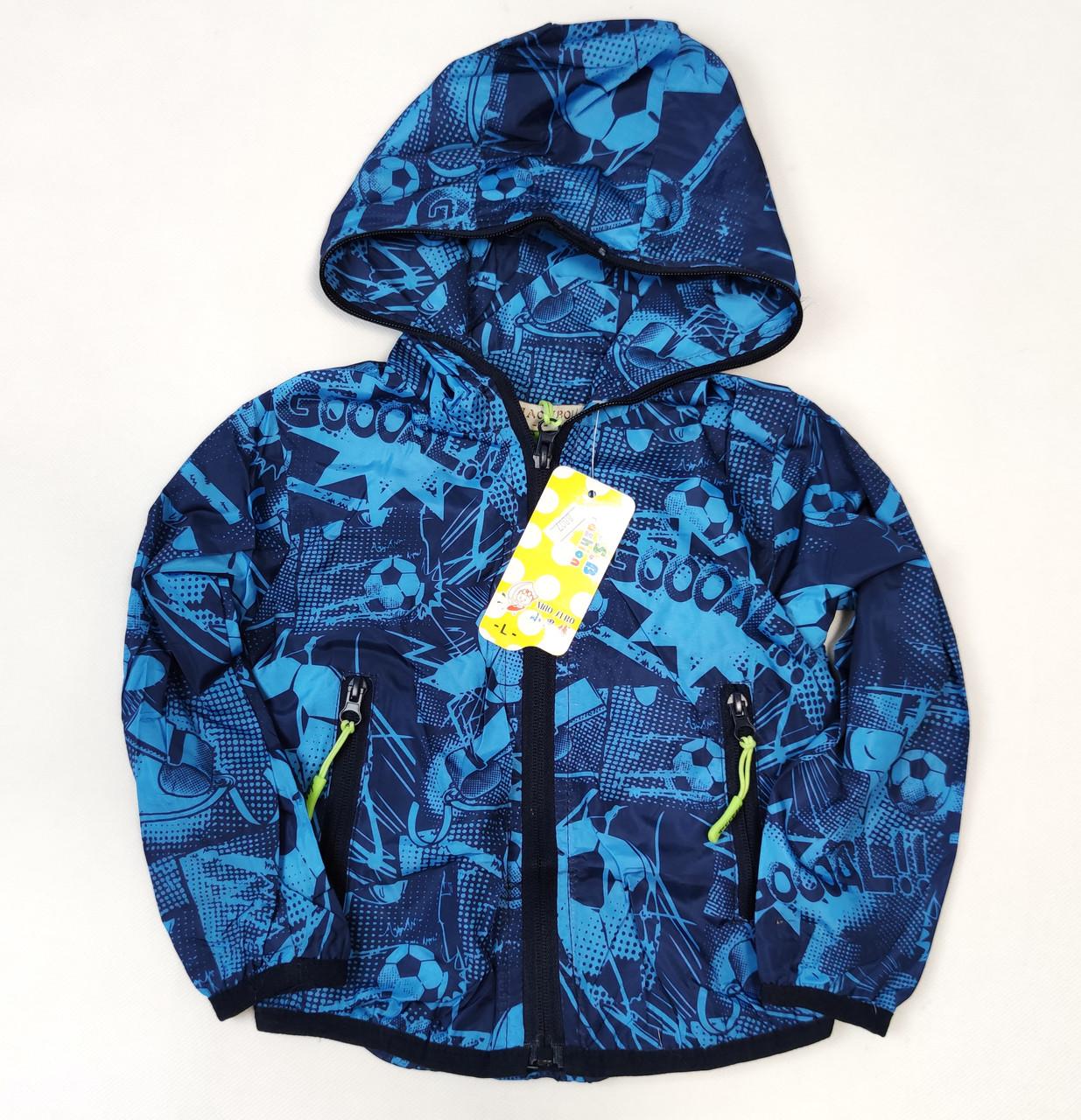 демисезонная курточка синего цвета для мальчика