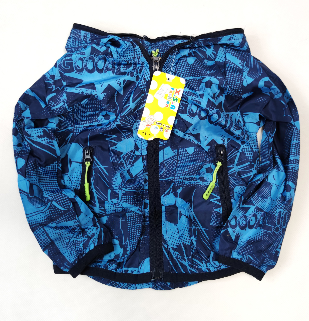 Детская куртка ветровка для мальчика синяя мяч 5-6 лет